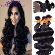 Sexy Formula hair 4 Bundles peruvian virgin hair body wave with closure human hair with closure tissage bresilienne avec closure