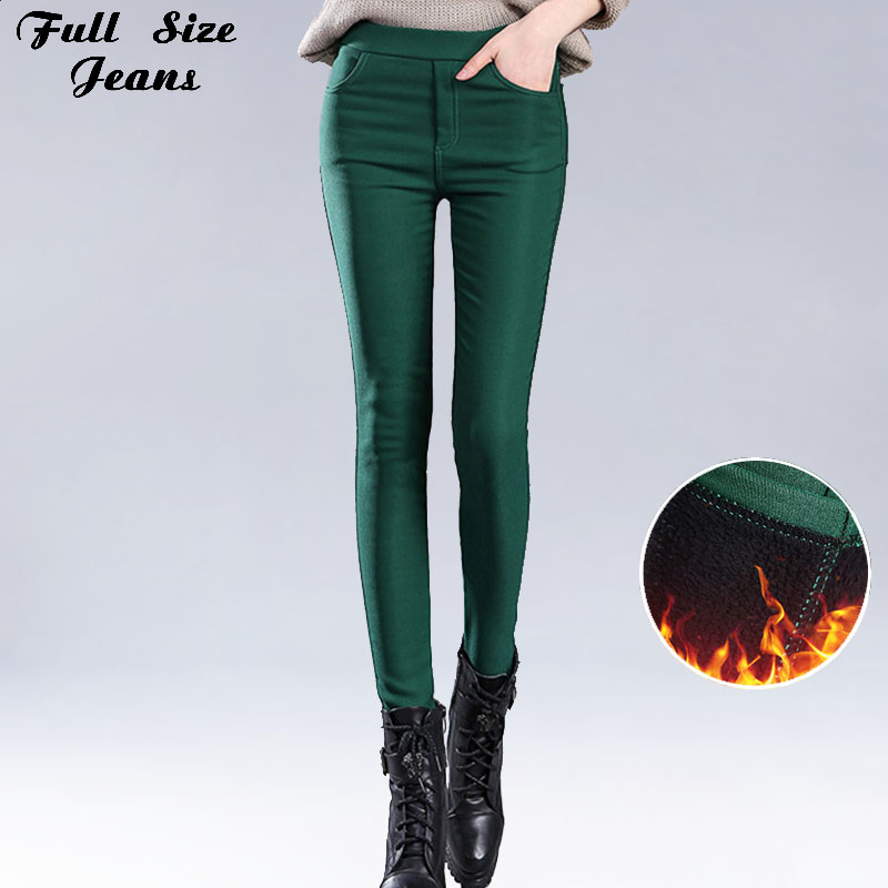 11c5acf117e Extra Long Black Stretch Skinny Jeans For Tall Girl 4XL 5XL 6XL Plus Size  Extended Long Denim Casual Pencil Pants Taller Ladies