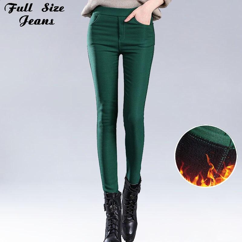 Plus Size 2Xl 4Xl Autumn Winter Warm Thick Cashmere Women Candy Color Velvet Jeans Middle Elastic Waist Lady Jeans With Fleece