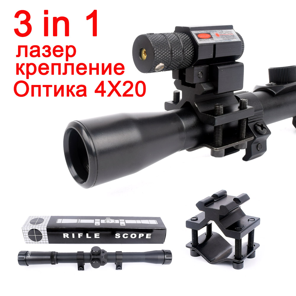 4x20 Crossbow Rifle Scope Optics Tactical Riflescope com Red Dot Laser Sight and 11 milímetros Rail Suportes para 22 calibre Armas de Caça