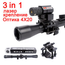 4x20 Rifle Optics Scope Tactical Crossbow Riflescope with Red Dot Laser Sight and 11mm Rail Mounts for 22 Caliber Guns Hunting(China)