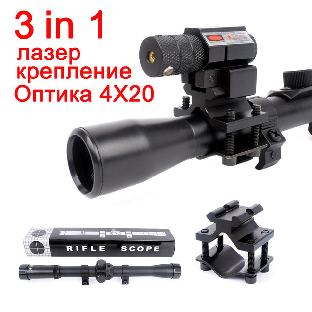 4×20 Rifle Optics Scope Tactical Crossbow Riflescope with Red Dot Laser Sight and 11mm Rail Mounts for 22 Caliber Guns Hunting