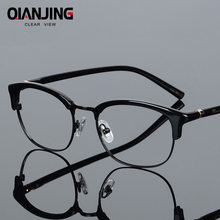 e6fc1dc0eb1 QIANJING Brand New Fashion Style High End Optics Prescription Eyeglasses  Frame Men for Plate Frame Glasses Full frames Women