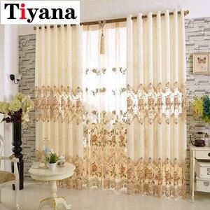Luxury european curtains velve