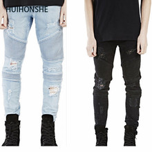 HUIHONSHE Mens Ripped Rider Biker Jeans Motorcycle Slim Fit Washed Black Grey Blue Moto Denim Pants Joggers Skinny Plus 34 36 38