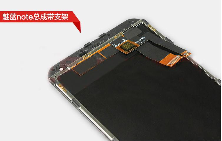 ФОТО Original for Meizu M1 NOTE LCD For 5.5 LCD Display+Touch Screen +Frame+ Tools  Digitizer  Assembly Replacement Give silicon case