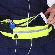 Многофункциональная поясная сумка для бега, Ультралегкая Водонепроницаемая поясная сумка для мобильного телефона, спортивная сумка для фитнеса и велоспорта