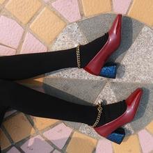 Cadena de La Perla Del Abrigo Del tobillo Bombas de Charol Zapatos de Mujer de tacón alto Bombas Bling Tacones Chaussures zapatos Tacon alto Mujer