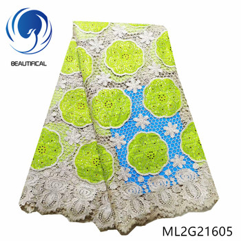 BEAUTIFICAL cyan african lace fabrics New design nigerian guipure lace stones fabric for wedding lace mix wax fabric ML2G216