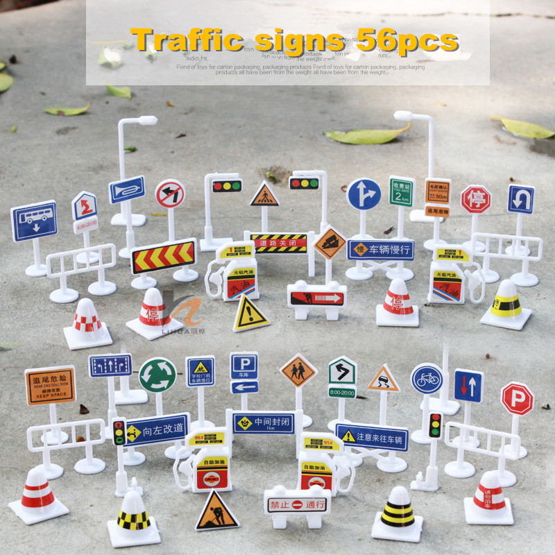 Big Size Traffic Toy Lights 24cm And 56pcs Road Signs Children Model Scene Simulation Teaching Aids Live Voice of Traffic Lights