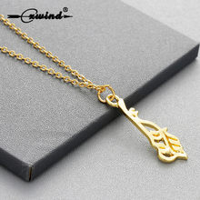 Cxwind Arabic Calligraphy Necklace Personalized Islam Leaf Pendants Choker Necklace Women Men Fashion Jewelry BFF(China)
