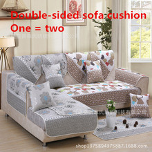 Garden combination new non-slip fabric sofa cushion, double-sided summer and autumn winter cushion