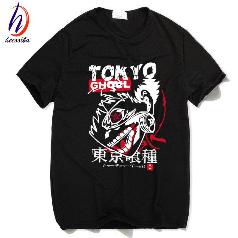 Tokyo clothing online