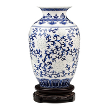 Jingdezhen Rice-pattern Porcelain Chinese Vase Antique Blue-and-white Bone China Decorated Ceramic Vase