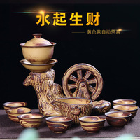 Wholesale Retro Automatic Tea Set High grade Black Tea Chinese Kung Fu tea set Living Room Tea table decoration Free Shipping