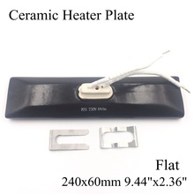 240*60mm Flat Vacuum Injection Molding Machine Repair Far-infrared IR Ceramic Heating Plate Air Ceramic Heater Board Pad