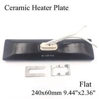 240*60mm Flat Vacuum Injection Molding Machine Repair Far-infrared IR Ceramic Heating Plate Air Ceramic Heater Board Pad