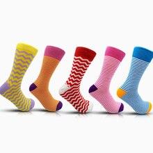 New Arrival colour men stripe wave cotton dress crew socks business casual harajuku designer brand fashion
