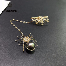 ANI 14K Roll Gold Fashion Handmade Women Earrings Engagement Drop Earring Tahiti Black Pearl aretes Spider Shape