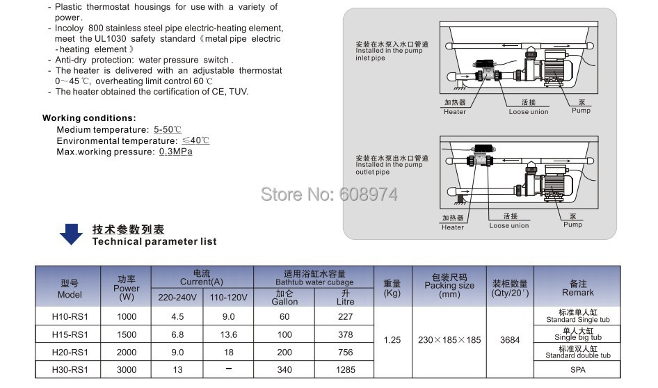 H30-RS1 heater 0619 002.JPG