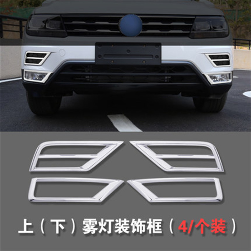 2PCS Chrome Before Fog Light Lamp Cover Decorate Trim For VW Tiguan 2017-2018