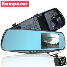 Kampacar Full HD 1080 P зеркало заднего вида 4,3 дюймов экран для автомобилей видеорегистраторы с двумя камерами Авто регистратор видеорегистратор дляя автомобиля два видеорегистратора