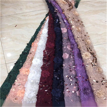 African Lace Fabric 2019 High Quality Lace Sequins Fabric French Nigerian Beads Lace Fabric 3d sequins Embroidery Wedding Lace