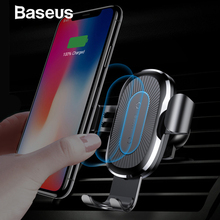 Baseus Qi Car Wireless Charger for iPhone X Xs XR 8 7 10W Fast Mount Holder Samsung S9 S8 Phone
