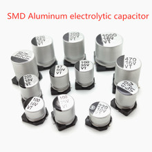 40pcs SMD 50V 35V 25V 16V 10V 100UF 220UF 47UF 33UF 22UF 10UF 4.7UF  2.2UF 1UF Aluminum Electrolytic Capacitor