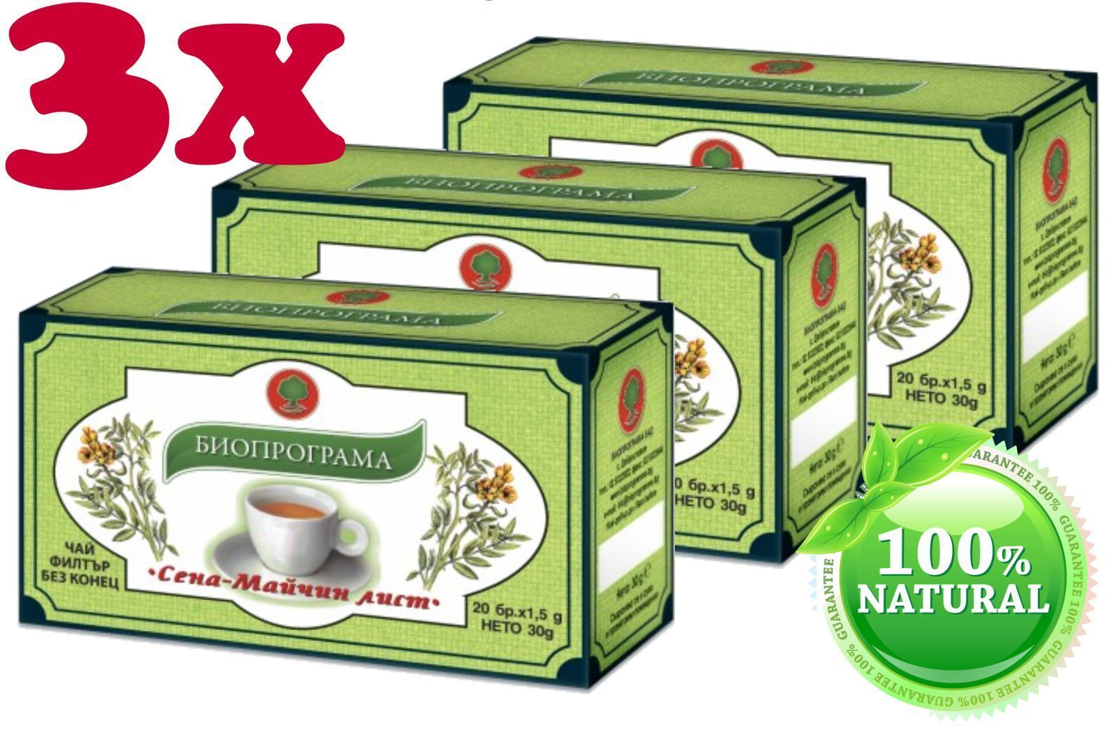 Colon Detox-Weight-Loss SENNA Cleansing Laxative TEA New 3-Boxes 60-Bags Top-Price title=