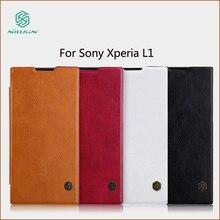 Чехол для Sony Xperia L1 Nillkin Qin Series бумажник флип чехол для Sony Xperia L1 книга Стиль телефон случаях
