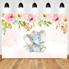 Elephant Baby Shower Backdrop Pink Floral Birthday Background Girls Party Banner Backdrops