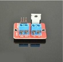 MOS FET Drive Module For Arduino