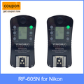 Yongnuo rf-605 rf-605n rf605n disparador de flash inalámbrico para nikon d7100 D7000 D5200 D5100 D70s D70 D80 D90 D40 D3000 D800E D800