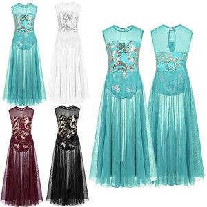 Image 2 - Dziewczęta elegancka sukienka maxi liryczne kostiumy do tańca nowoczesny taniec baletowy sukienka łyżwiarstwo gimnastyka trykot zużycie sceniczne