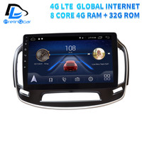 4G Lte Android 9.0 Car multimedia navigation GPS DVD player For Opel Insignia 2009 2013 years IPS screen Radio stereo