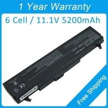 5200 мАч аккумулятор для ноутбука LG M2 P1 LE55 LM50 LS50 LS70 RB405 RD400 LW70 E310 EB200 LB32111D LB62115E LHBA06ANON LSBA06.AEX