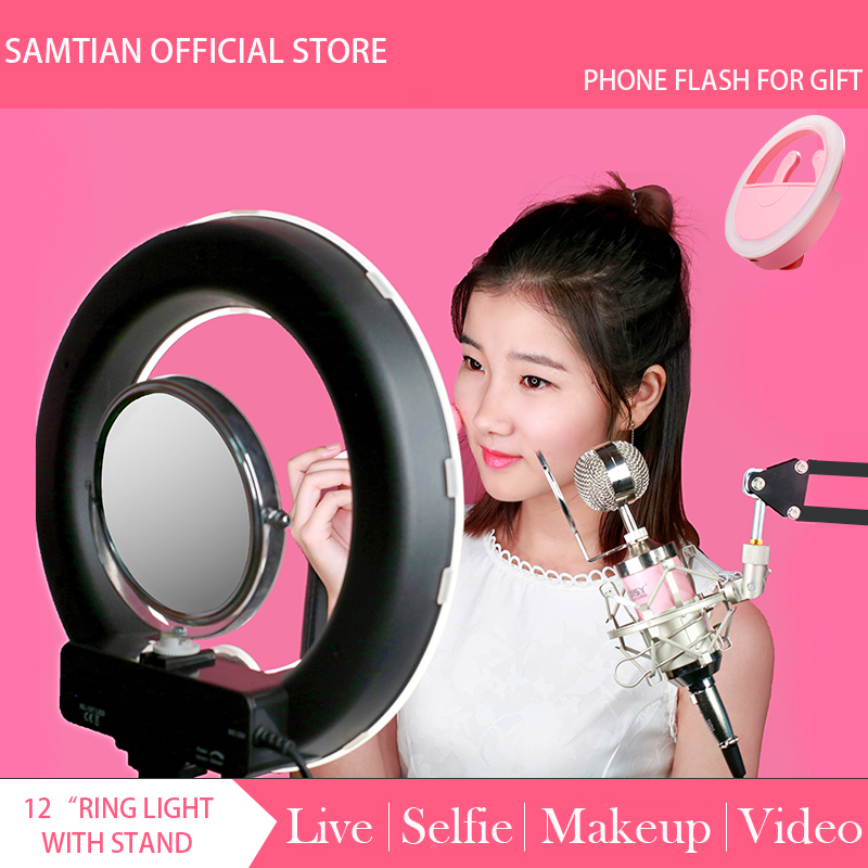12 180Pcs 5500K 4200W Dimmable Photography Photo/Studio/Phone/Video LED Ring Light Lamp With Tripod Stand For Camera ashanks 55w 5500k ring light with stand 240 led photographic lighting dimmable camera photo studio phone video photography lamp