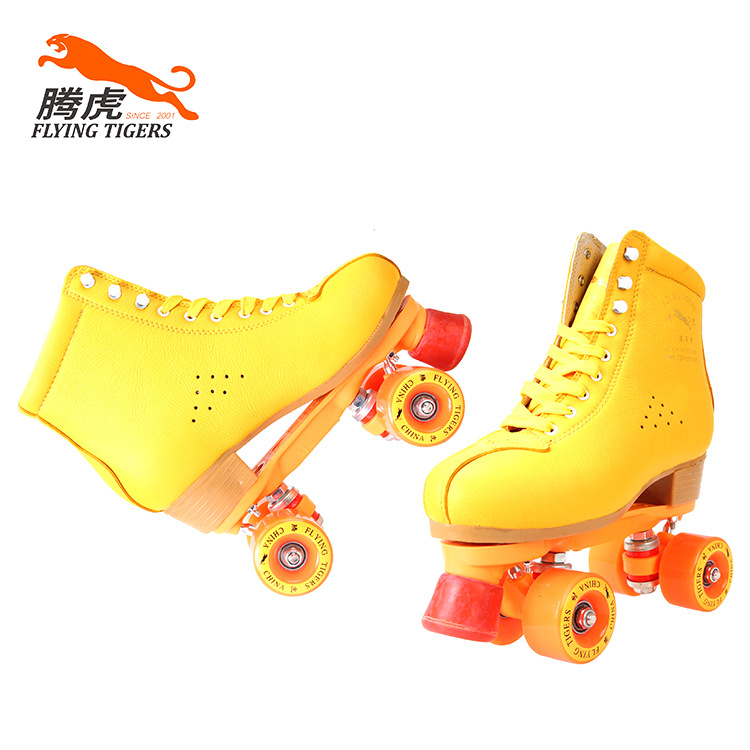Yellow double-row four-wheeled leather roller skates professional fancy adult male and female outdoor skates