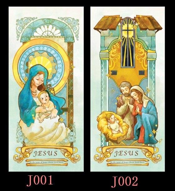 70 cm X 150 cm film de fenêtre de confidentialité givré décoratif auto-adhésif PVC de qualité supérieure naissance de jésus vierge marie Christ