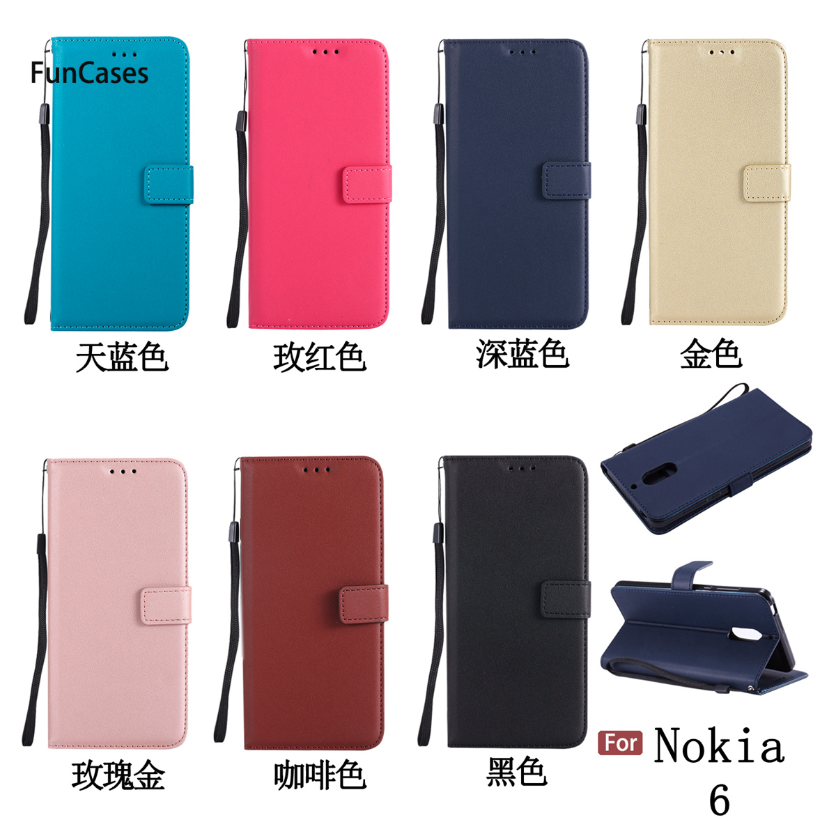 Pure Color Wallet Phone Case sFor Celular Nokia 6 Soft Silicone Back Cover Carcasa Unico ...
