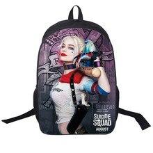 Новый 2017 дизайн отряд самоубийц Харли Квинн Рюкзак Mochila косплей школьная сумка рюкзак джокер мультфильм Стиль Дети школьный