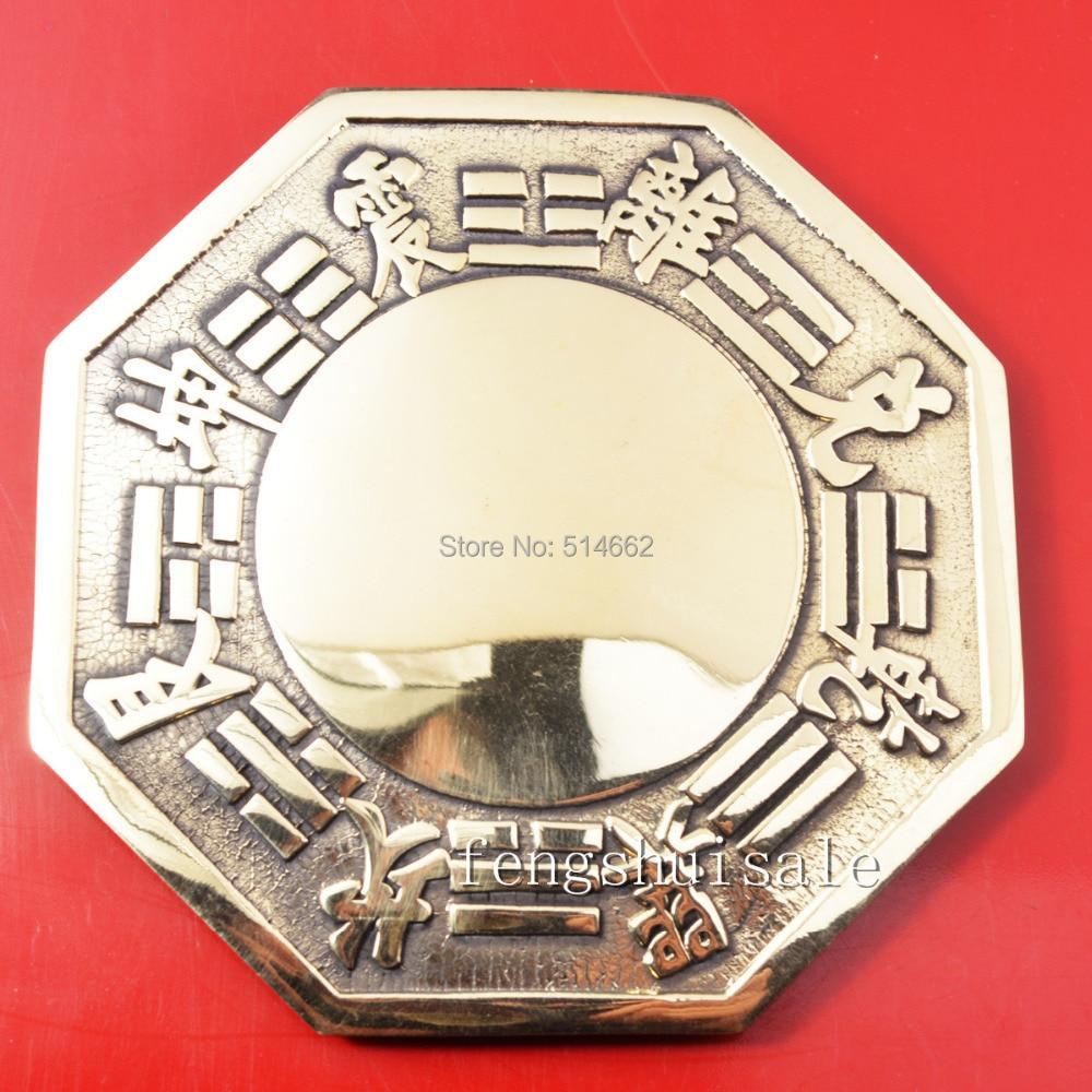 Grote Feng Shui Messing Bagua Spiegel Bescherming Charm 4 45 Y1072