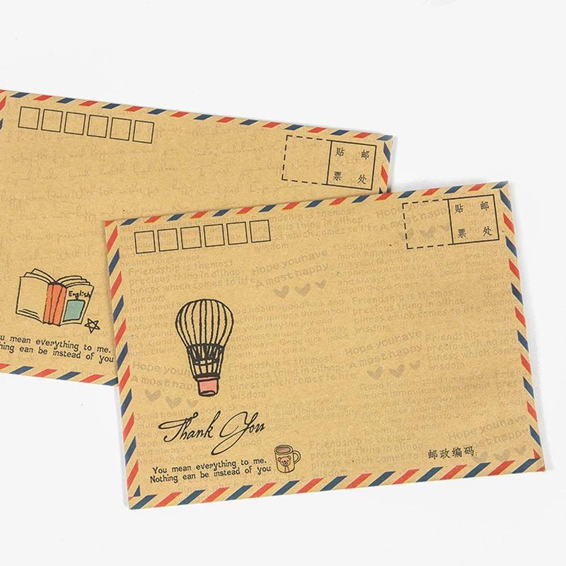 Отправить красивую открытку по почте нужен конверт и одна марка, надписями смешариками