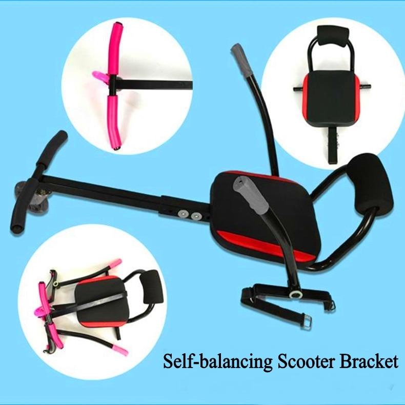 Balanced Car Bracket Scooter Stents Hoverboard Cart|balance car|balancing scooter hoverboard|scooter balance - title=