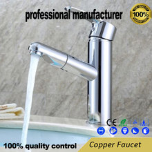 copper faucet for hot and cold water small waist lavatory Washbasin single hole sprayable stretchable