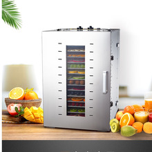 16-layer food Dehydrator stainless steel Commercial Dried Fruit Machine meat Dryer Food Dehydrated 1500w 1pc