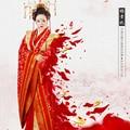 Последние TV игра в династии тан императрица красный костюм принцессы ян Guifei