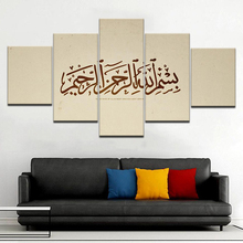 Wallpapers Islamic HD high quality 5 Panel Print modern wall posters Canvas Art Painting For home living room decoration