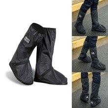 Обувь для велоспорта на открытом воздухе; водонепроницаемая обувь; складывающиеся ботинки для дождливого дня; длинные Чехлы для обуви; кожаные противоскользящие Сапоги на молнии